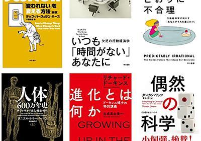 プライムデーのKindle本から使い勝手の良い6冊 - 本しゃぶり