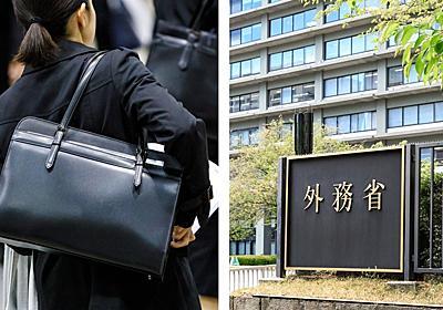 女性官僚の比率が過去最高に…激務なのに人気の理由とは? | Business Insider Japan