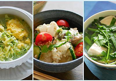 スープ作家がつくる、夏バテ気味の体にも嬉しい「一汁一飯」で大満足なスープレシピ - ソレドコ