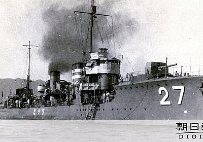 「海の八甲田山」伝える旧海軍の沈没艦発見 94年前、島根沖で衝突:朝日新聞デジタル