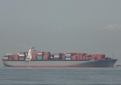 """K""LINEのコンテナ船CHICAGO BRIDGE - SHIPS OF THE PORT"