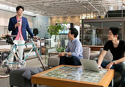 第10回「ティール組織」時代のマネジメント :日経ビジネスオンライン