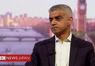 ロンドン市長、2度目のブレグジット国民投票求める 政府の「混沌」懸念 - BBCニュース