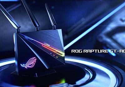 令和はルーターも光る時代!ASUS「ROG Rapture GT-AC2900」発表! - funglr Games