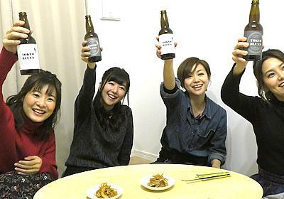 赤崎さん、田村さん、金元さんがゲストに!かやのみ忘年会配信開始!   アニメイトタイムズ