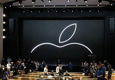 速報: アップル 新iPhone 発表イベント (ライブ更新) - Engadget 日本版