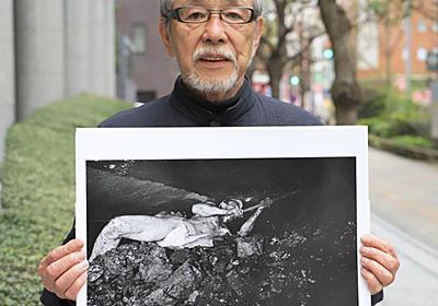 【歴史戦】「徴用工」写真は戦後撮影、「筑豊炭田の日本人」(1/2ページ) - 産経ニュース