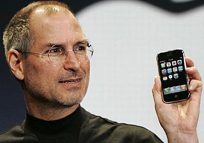 ジョブズもいってた、日本メーカーがAppleに負けっ放しの理由 - More Access! More Fun