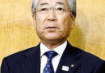 仏、竹田JOC会長の捜査決定 | ロイター