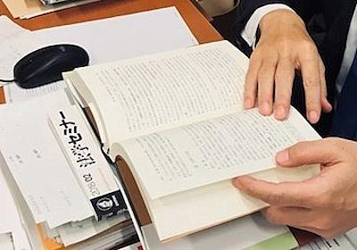 国会議員は大型連休をどう過ごす?野党編   特集記事   NHK政治マガジン