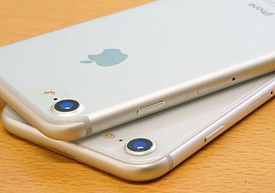 人々は新型のiPhone 8ではなく旧型のiPhone 7を買っているらしいことが判明 - GIGAZINE