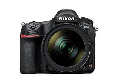 カメラ界のタイトルホルダー!?Nikonの一眼レフカメラD850特徴紹介。 - Avenのカメラと戯言