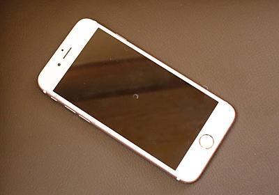 iPhoneが再起動を繰り返す不具合 12月2日に発生 - ITmedia NEWS
