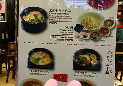 セブのITパークのバリカタはラーメン屋だけど結局は何でもそろっている日本料理屋な気が・・・💦そして、とある教訓を得ました - happykanapyのCebuライフ