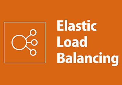 [新機能] NLB(Network Load Banacer)が UDP に対応しました! | DevelopersIO