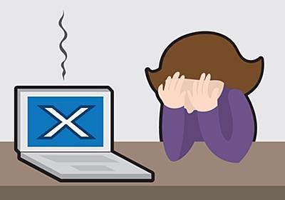 先週のサイバー事件簿 - Windows 7へのゼロデイ攻撃が活発化 | マイナビニュース