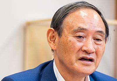 「GoToイート」事業を受注「ぐるなび」系会社が菅首相に献金   文春オンライン