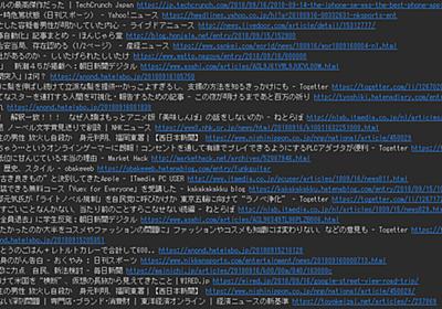 Pythonスクレイピング再び、RSSからはてブのホットエントリーを取得 - WICの中から