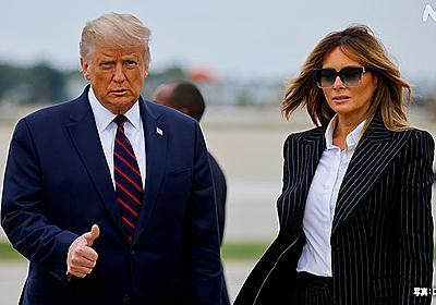トランプ大統領夫妻 新型コロナ陽性 ツイッターで明らかに | トランプ大統領 | NHKニュース