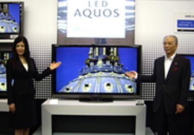 「すべてのバックライトをLEDへ」--シャープからLED AQUOSが誕生 - CNET Japan