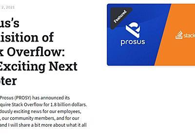 プログラマー向けQ&Aサイト「Stack Overflow」をProsusが18億ドルで買収 - ITmedia NEWS