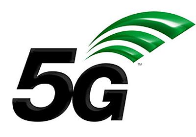 5Gの標準仕様、ついに決まる - ケータイ Watch