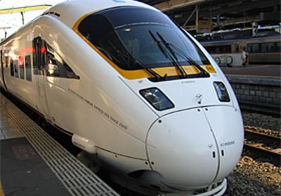 たった26分短縮に2600億円 九州新幹線・長崎「壮大なるムダ遣い」 : J-CASTニュース