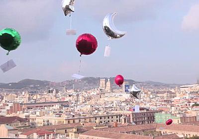 「さよならバルセロナ」、粋なはからいで3年間暮らした街に別れを告げる男性 - GIGAZINE