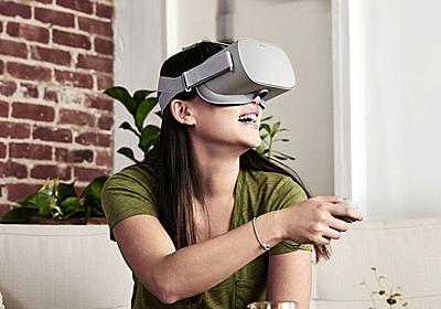 単体駆動可能な一体型VRヘッドセットOculus GO体験レポート - GAME Watch