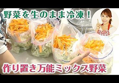生キャベツを冷凍!みきママの作り置き万能野菜を真似してみた - ミニマリストinアメリカ