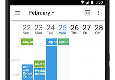 iPhone版もまもなく? Googleカレンダーアプリが週表示などに対応予定 - 週刊アスキー
