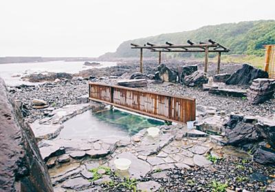 温泉は、インターネットスラング的に言うと「沼」だと思う - いつか住みたい三軒茶屋