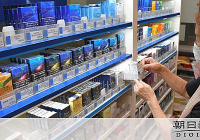加熱式たばこ、世界最大市場は日本 大手が見据える紙巻きの終わり:朝日新聞デジタル