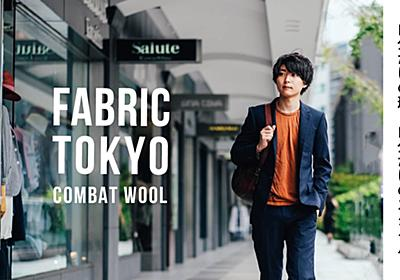 自分だけの形、自分の素材。FABRIC TOKYOでカジュアルに使えるセットアップを作る [PR]