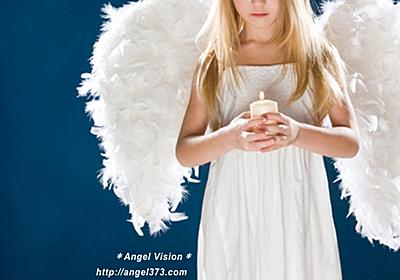 天使の《4分44秒》呼吸法【保存版】ミカエル&ラファエルと共にスッキリ爽快! Happyに♪ デトックス×ヒーリング×プロテクト☆彡 | 癒し・健康情報のトリニティ | 女性に向けた癒し・健康情報を配信