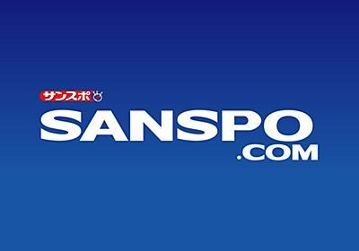 あおり運転、降車させ暴行…男に有罪判決  - 芸能社会 - SANSPO.COM(サンスポ)