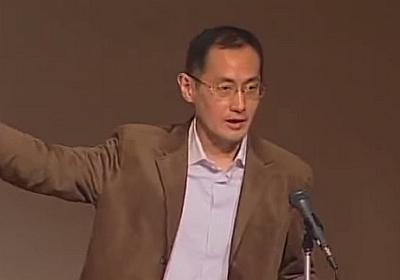「日本人は一生懸命働く。ただ、そこにビジョンがない」 ノーベル賞・山中伸弥教授が指摘 - ログミーBiz