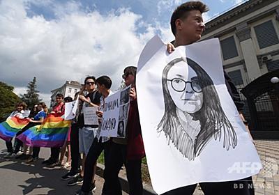 「同性愛者狩り」で活動家殺害か ロシアのLGBTに恐怖広がる 写真5枚 国際ニュース:AFPBB News