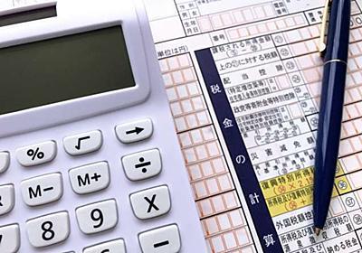 【ふるさと納税】年末調整で控除を受けられる?確定申告が必要? - 現役投資家FPが語る