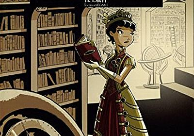 Amazon.co.jp: 本棚の中のニッポン 海外の日本図書館と日本研究: 江上敏哲: EBooks