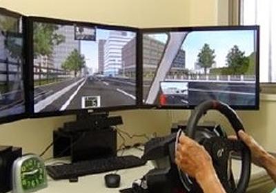 日本初の「自動車運転外来」って何をするの?:日経メディカル