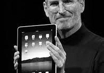 ジョブズ氏の魂、新型iPhoneに宿る