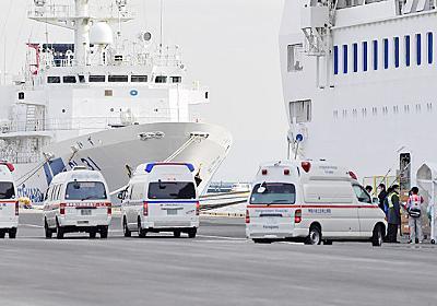 クルーズ船感染者の搬送費不払い 「命掛け、なぜ軽視」 | カナロコ by 神奈川新聞