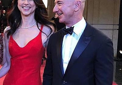 長者番付首位のAmazon創業者、ベゾス夫妻が離婚 「これからもよい友人」 - ITmedia NEWS