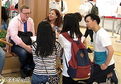 バスタ新宿の外国人利用客に聞きました【チケット予約&購入編】 高速バスの予約・購入の方法は?    高速バス・夜行バスの旅行・観光メディア [バスとりっぷ]