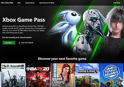 """""""コンソールゲームのサブスク""""ついに日本にも! Xbox Game Pass日本サービス詳報 - GAME Watch"""
