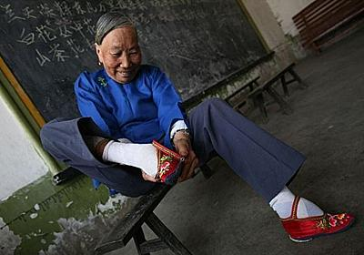 """#104 中国の奇習「纏足」とは何だったのか? 106歳「最後の纏足女性」が初めて""""素足""""を晒し証言   クーリエ・ジャポン"""