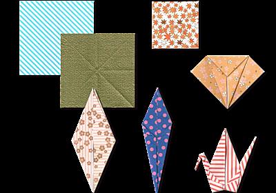 日記「直感派が折り紙で鶴を折るの巻き」 | 神戸のデザイン事務所bow's Design(ボウズデザイン)
