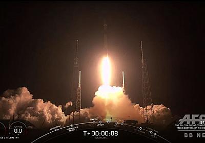 スペースXの衛星群、天文学者の「悩みの種」に 写真1枚 国際ニュース:AFPBB News