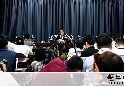 「流れ作業のように改ざん」郷原弁護士が斬る調査報告書:朝日新聞デジタル